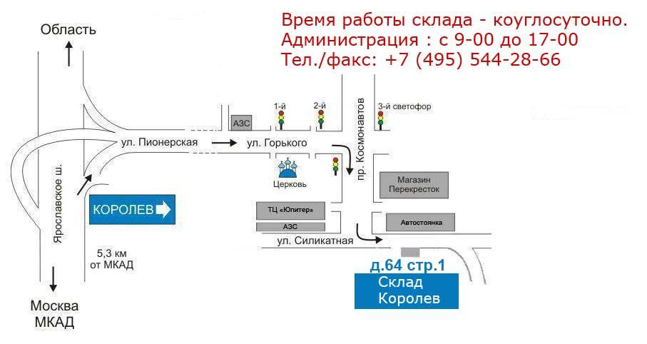 схемы проезда example1
